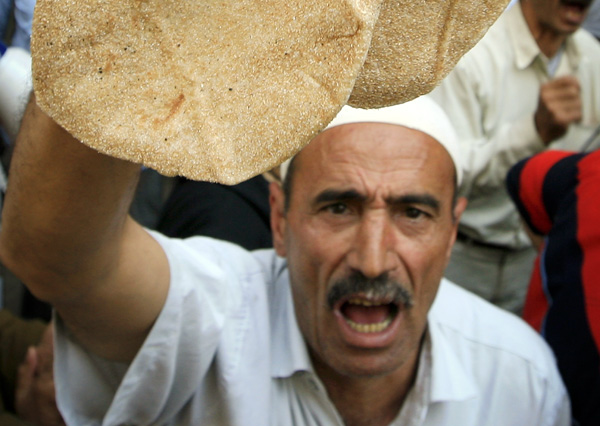 Egypt bread