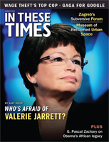 Who's Afraid of Valerie Jarrett?