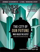 The City of Our Future: Who Holds the Keys?