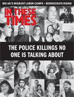 The Police Killings No One is Talking About