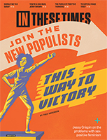 Join The New Populists: This Way to Victory