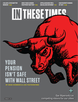 Your Pension Isn't Safe with Wall Street