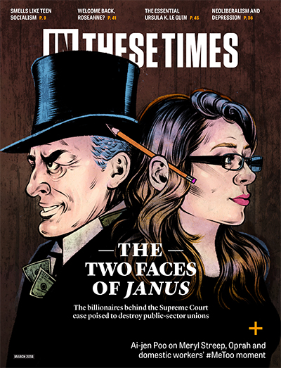 The Two Faces of Janus