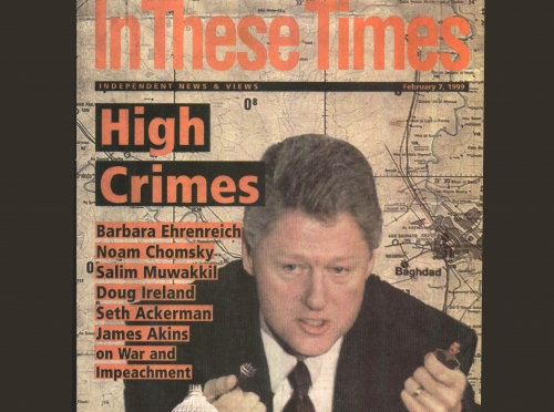 What We Got Wrong When Covering the Bill Clinton Sexual Abuse Allegations