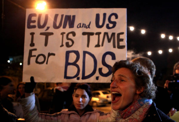 Israel BDS protest